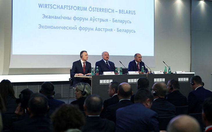 Лукашенко в Австрии: «Меня тут многие журналисты, политики упрекали: да у вас авторитаризм, диктатура»