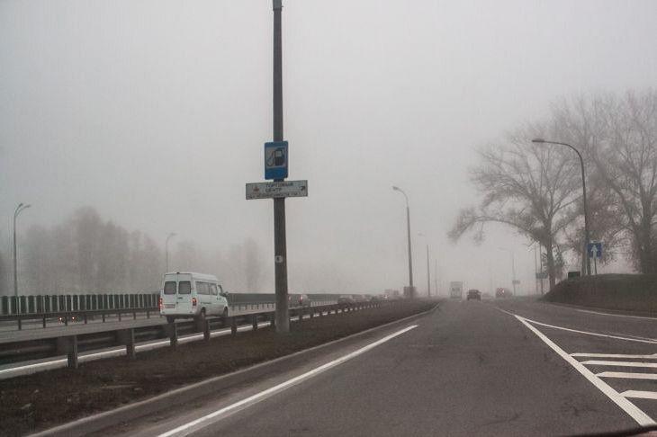 Погода по Беларуси на 13 ноября