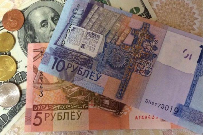 Курс валют в беларуси российский рубль